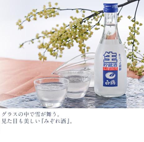 ph_about_mizore02